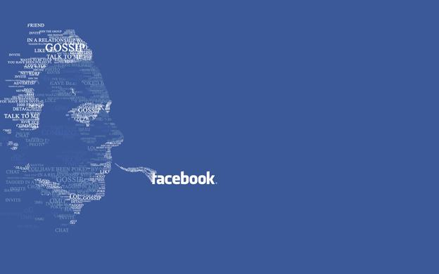 facebook confesionario de la red